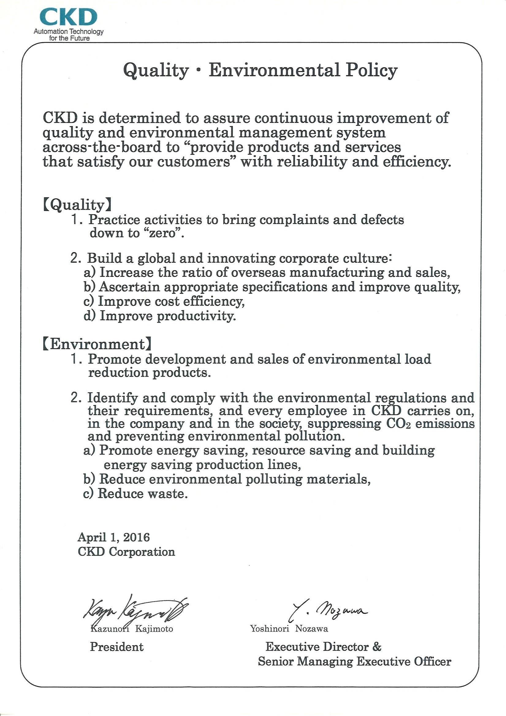 Quality-Environmental Policy