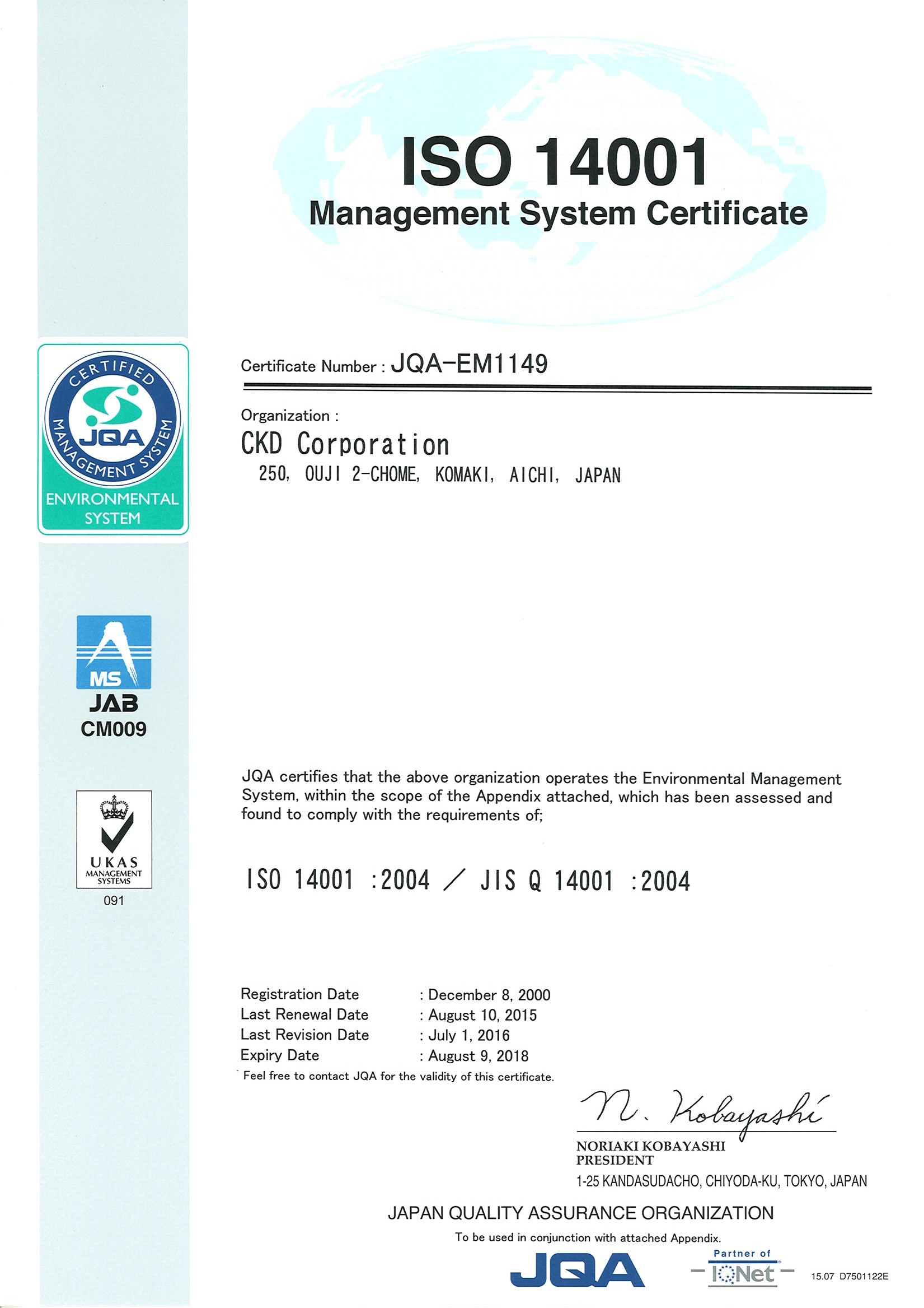 ISO14001 Log Book