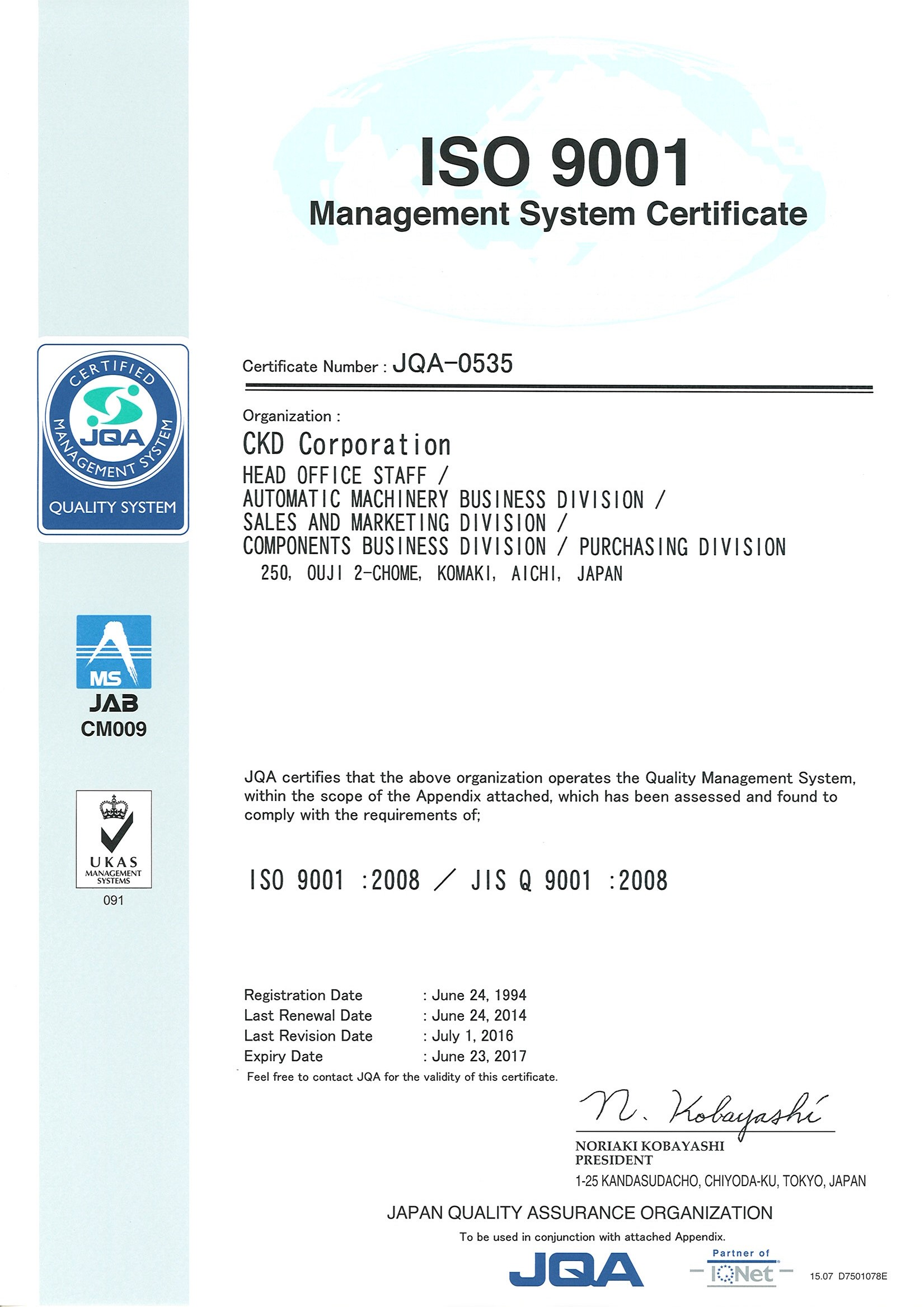 ISO9001 Log Book